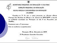 Sessão Solene — Entrega dos Quadros de Honra e de Louvor de 2013/2014